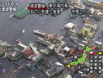 Água invadiu áreas de aldeias ao longo da costa japonesa