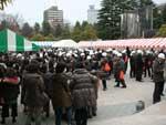 Após terremoto, parque foi evacuado na cidade de Sendai, no Japão