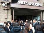 Loja de departamentos na cidade de Sendai foi evacuada após o terremoto que atingiu o Japão na sexta-feira