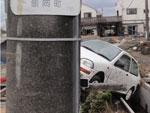 Placa indica risco de tsunami a 600 metros da costa, na cidade de Iioka