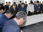 Em Tóquio, parlamentares rezaram aos mortos na tragédia