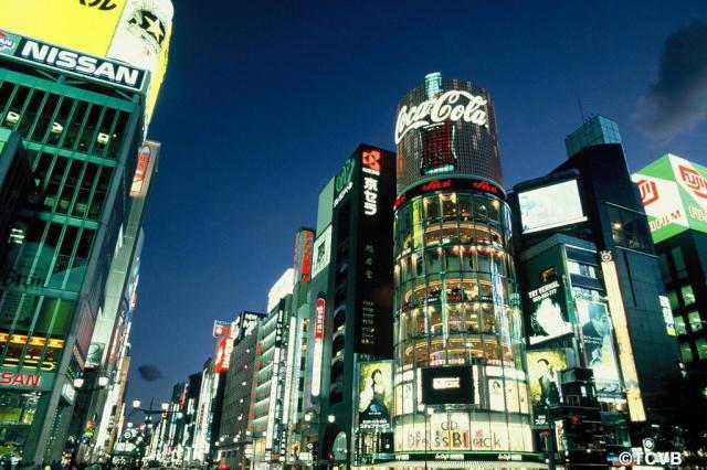 As principais atrações de Tóquio Tokyo Convention & Visitors Bureau/Divulgação