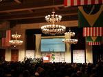 Dilma participou do encerramento do Fórum de Altos Executivos Brasil-Estados Unidos