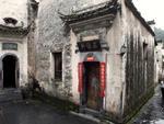 Casa da foto foi construída em 1724 e ainda abriga moradores