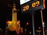 Primeira noite do inverno 2012 em Caxias do Sul. Termômetro de rua marcou 14ºC, em São Pelegrino, às 20h09min