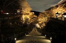 Terra natal da cerimônia do chá, do quimono e da meditação Zen agradece a volta dos visitantes Kosuke Okahara/NYTNS