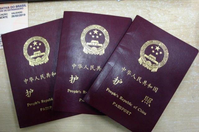 Mais chineses presos na fronteira Polícia Federal/Divulgação