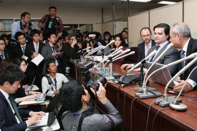 Empresa japonesa de bitcoin entra com pedido de recuperação judicial JIJI PRESS/AFP
