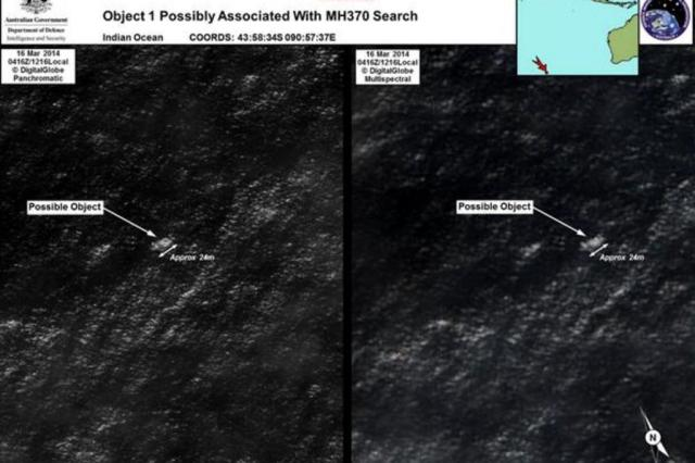 Satélites avistam objetos que podem ter relação com o voo da Malaysia Airlines, diz primeiro-ministro australiano Twitter/Reprodução