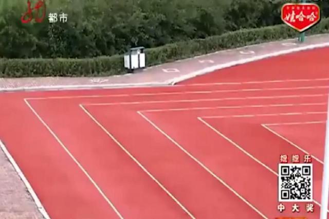 VÍDEO: Chineses criam pista de atletismo com curvas retangulares Reprodução/You Tube