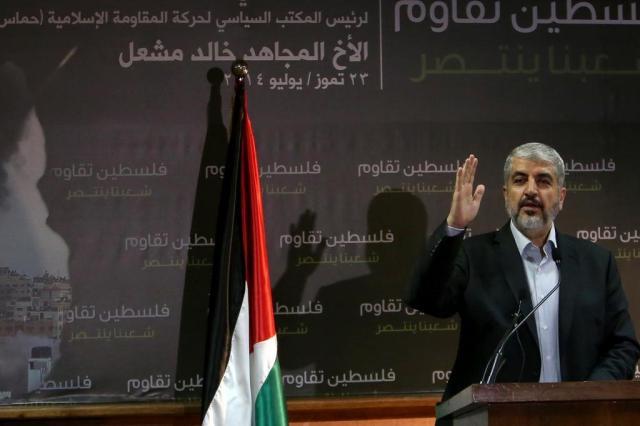Frieza árabe isola Hamas no conflito em Gaza KARIM JAAFAR/AL-WATAM DOHA
