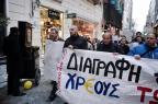 Grécia cumpre prazo e paga empréstimo ao FMI Louisa Gouliamaki/AFP