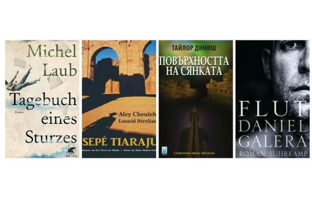 Sete curiosidades sobre traduções da literatura gaúcha Arte sobre divulgação/Reprodução