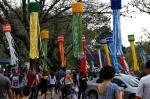 4º Festival do Japão, em Porto Alegre