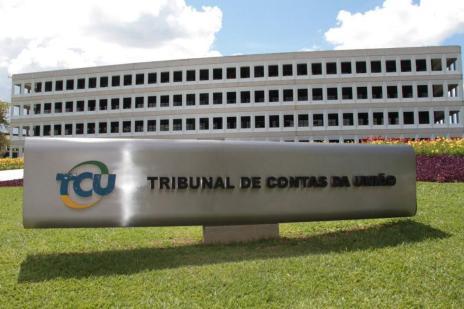 O que é o TCU e quem são seus ministros (Divulgação/Divulgação)
