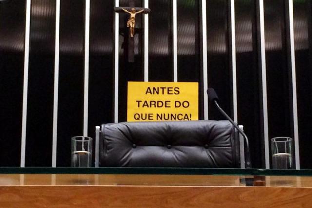 Saiba o que acontece com Eduardo Cunha após afastamento Maria Lima/Agência O Globo