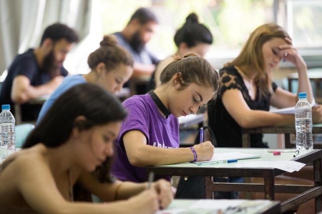 UFRGS divulga gabarito da prova de Língua Portuguesa Omar Freitas/Agencia RBS