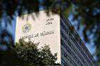 Hospital de Clínicas fecha cinco leitos para redução de despesas Clóvis S. Prates/CCom-HCPA/Divulgação