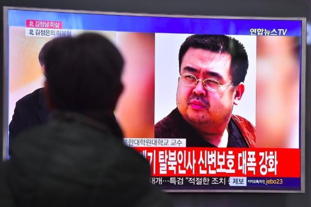Meio-irmão de líder norte-coreano Kim Jong-Un é assassinado na Malásia JUNG Yeon-Je / AFP/