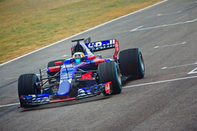 Equipe de Fórmula-1 seleciona trainees no Brasil para trabalhar na Itália Divulgação / Toro Rosso/Toro Rosso