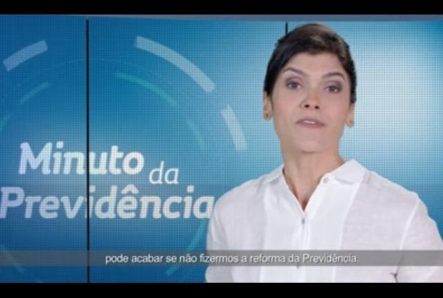 AGU recorre de decisão que suspendeu propagandas sobre reforma da Previdência Reprodução / YouTube Portal Brasil/YouTube Portal Brasil