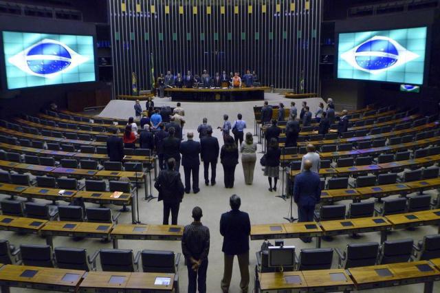 Câmara veta público nas galerias para votação de denúncia contra Temer Leonardo Prado/Câmara dos Deputados