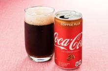 #Não vai ter Coca Coffee? /